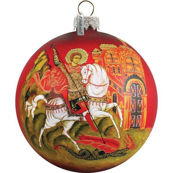 Curious George Ornament Wayfair
