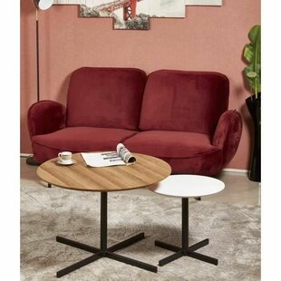 Whitwell Coffee Table By Ebern Designs
