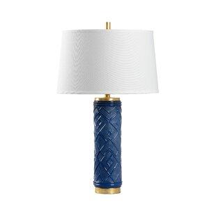 Kuba 30 Table Lamp