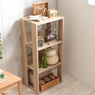 Etagere Bookcase By IRIS USA, Inc.