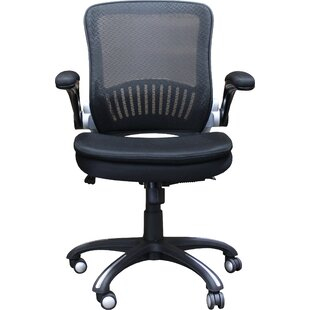 Balanchine Mesh Task Chair by Ebern Designs Cool