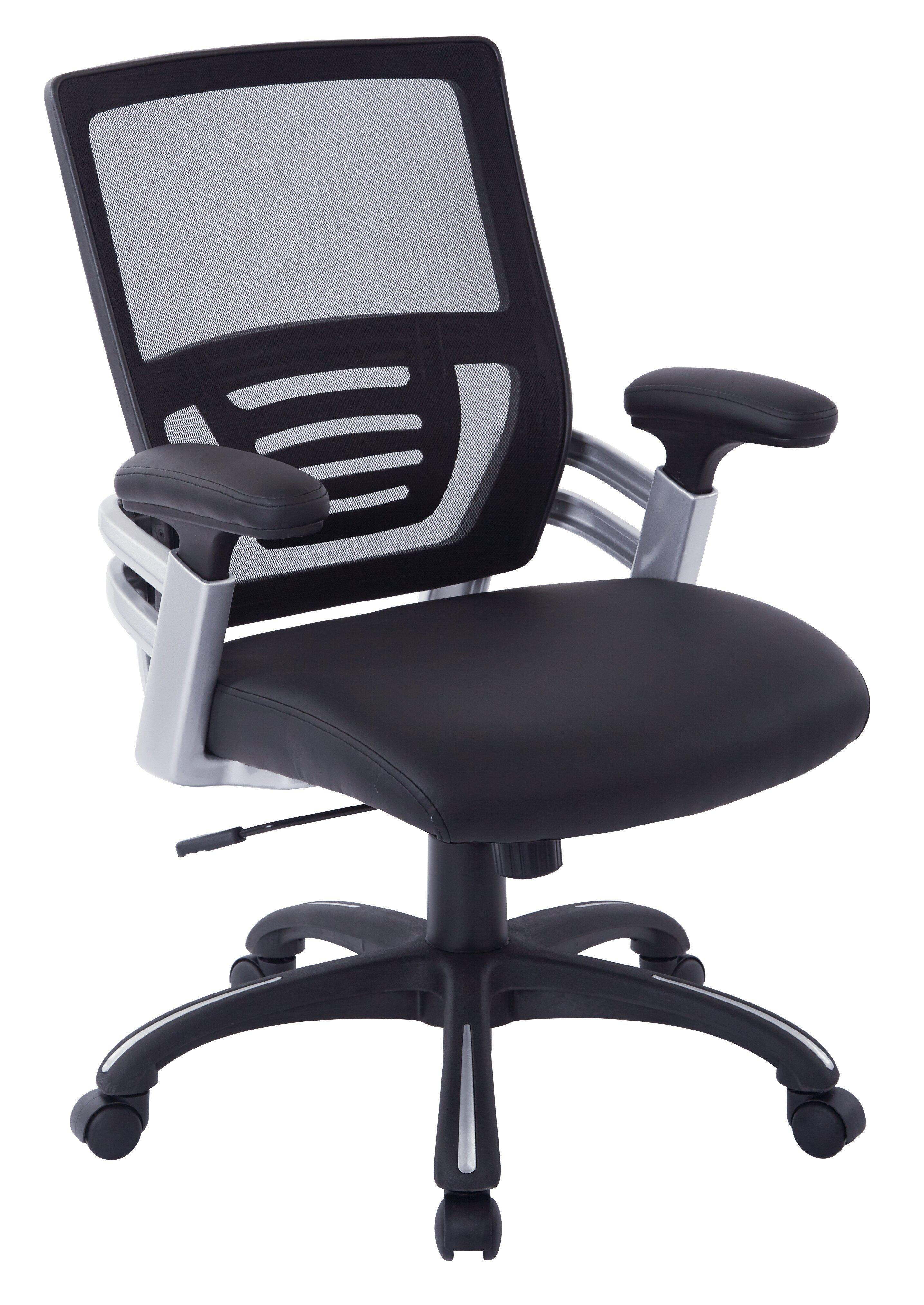 Atkins Mesh Task Chair