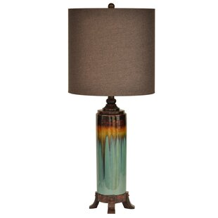 Haouz 32.5 Table Lamp