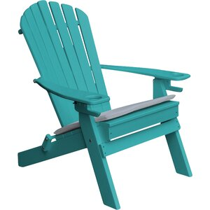 Aryana Adirondack Chair with Cup Holder