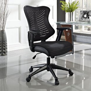 Hibbler Clutch Mesh Task Chair