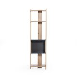 Imala 64.96'' x 17.32'' Etagere Bookcase by George Oliver