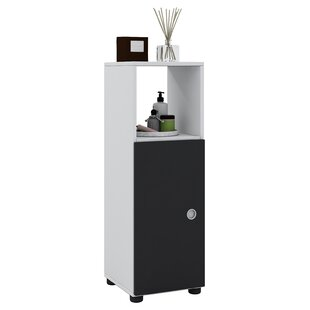 Espanola 31 X 93cm Free Standing Cabinet By 17 Stories