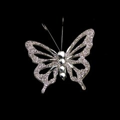 Butterfly All Christmas Ornaments You Ll Love In 2021 Wayfair