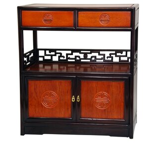 Long Life Display 2 Drawer Accent Cabinet by Oriental Furniture