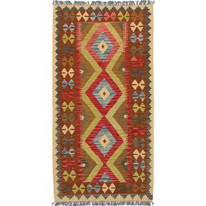 Olmsted Traditional Hand-Woven Wool Red/Brown Indoor Area Rug
