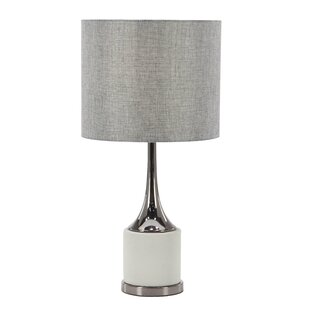 Ivy Bronx Cage Table Lamp