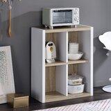 Cadyn-Lee 30.5 H x 24.4 W Cube Bookcase by Latitude Run®
