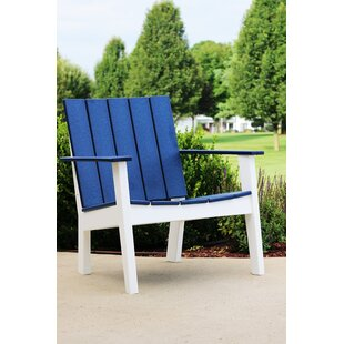Rosecliff Heights Galewood Chat Chair