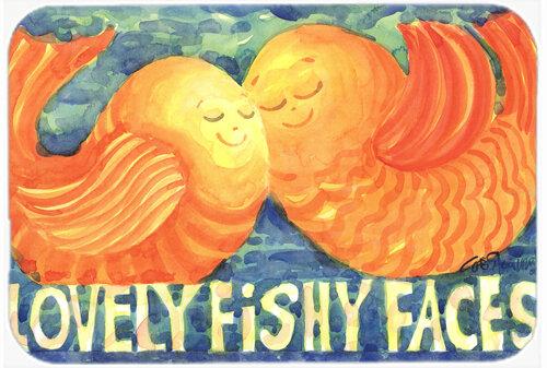 Caroline S Treasures Kissing Fish Glass Cutting Board Wayfair