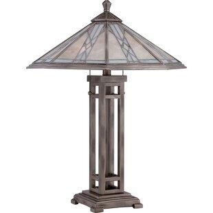 Biggs 25.5 Table Lamp