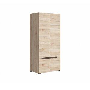 Elpasso Storage Closet Wardrobe Armoire