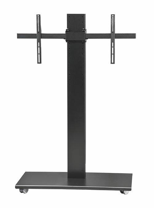 Vfi Syz84 S Universal Mobile Tv Stand Wayfair