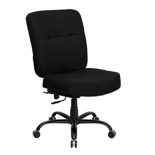 Symple Stuff Laduke Leather Desk Chair