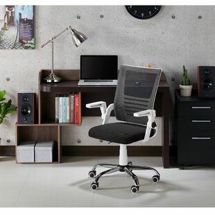 Fredette Ergonomic Mesh Task Chair