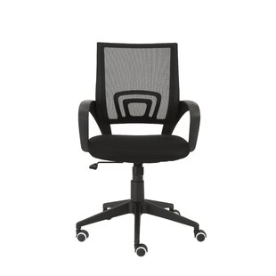Demello Mesh Task Chair