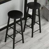 Cota 28.15 Bar Stool (Set of 2) by August Grove®