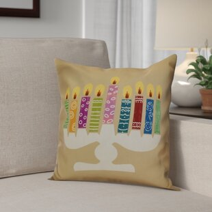 Hanukkah 2016 Decorative Holiday Geometric Throw Pillow