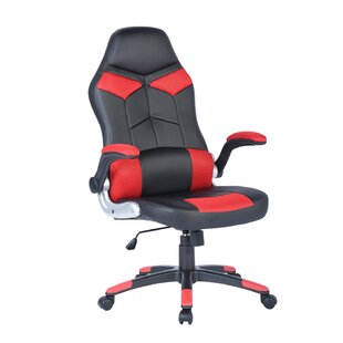 Holter Ergonomic Office Chair