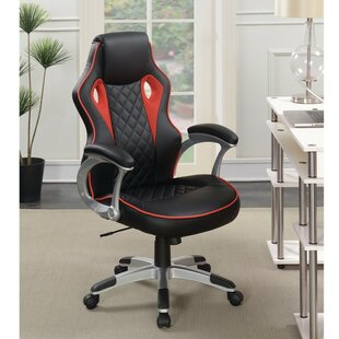 Latitude Run GEBMerch Fancy Design Gaming Chair