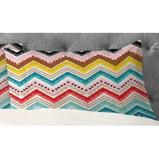 Chevrons Pillowcase