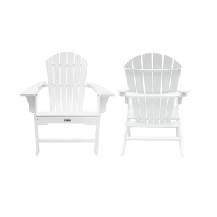 Longshore Tides Corinne Poly Plastic Adirondack Chair (Set of 2)