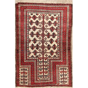 Best Price Saybrook Balouch Persian Hand-Knotted Wool Beige/Burgundy/Black Area Rug ByBloomsbury Market