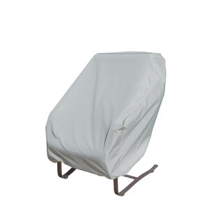 https://secure.img1-fg.wfcdn.com/im/35943415/resize-h310-w310%5Ecompr-r85/2324/23246999/chair-cover.jpg