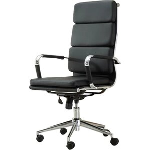 Modica Contemporary High-Back Office Desk Chair