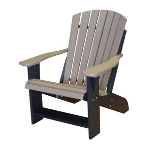 Patricia Plastic/Resin Adirondack Chair