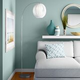 Baby Nursery Floor Lamp Wayfair