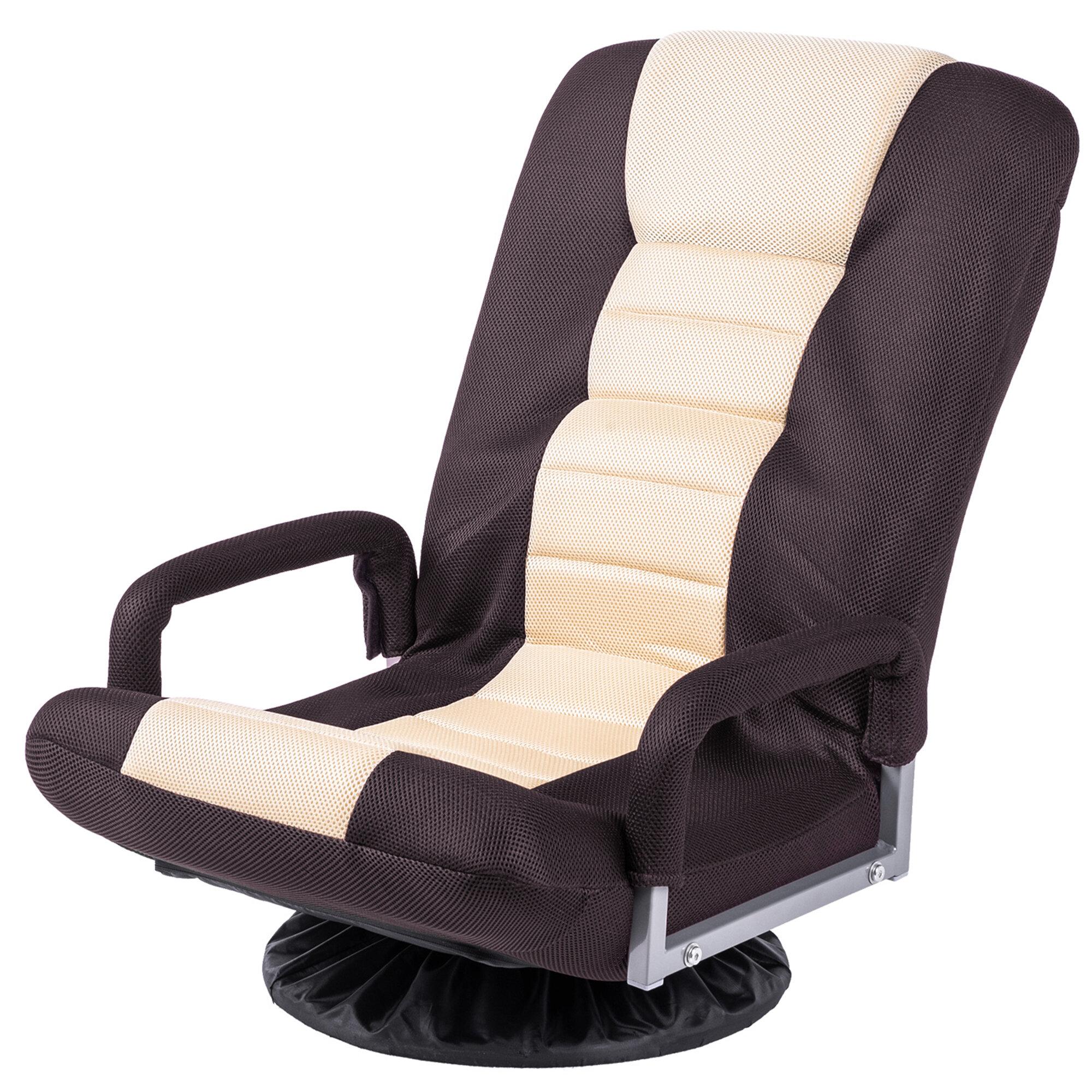 Trule 7-Position Video Game Chair | Wayfair