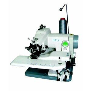Portable Blind Stitch Machine