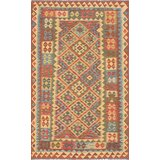 Ivory Cream Kilim Area Rugs You Ll Love In 2021 Wayfair