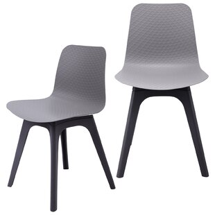 Hebe Series Dining Shell Side Chair (Set of 2)