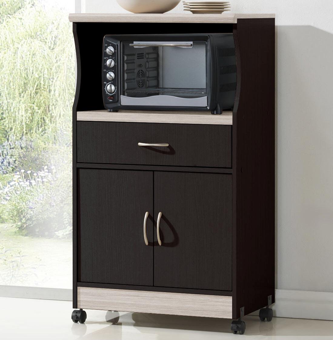 Wade Logan Livinia Microwave Cart