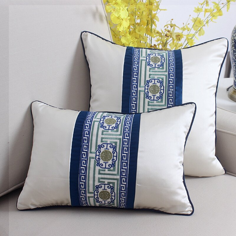Charlton Home Gordan High Quality Embroidered Silk Throw Pillow Cover Wayfair