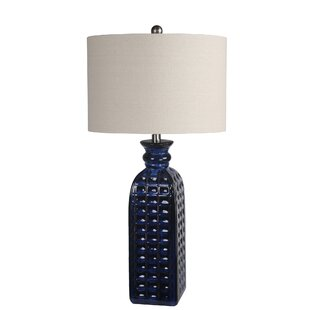 Gaudreau 30 Table Lamp