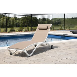 Burinskiy Reclining Chaise Lounge with Cushion