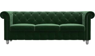 Whitely Sofa