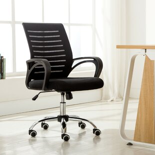 Rindy Task Chair by Porthos Home