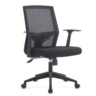 Ebern Designs Heurich Mid Back Multi Function Ergonomic Mesh Office Chair