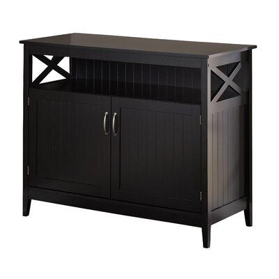 Arabell Server Color: Black by Beachcrest Home
