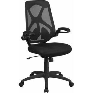 Krouse Mesh Task Chair by Symple Stuff Modern