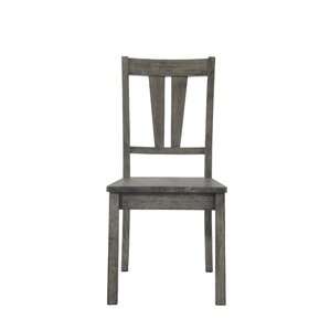 Calliope Side Chair (Set of 2) by Loon Peak