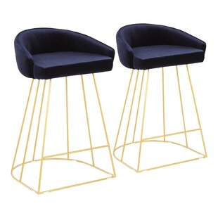 Lystra 25.5 Bar Stool (Set of 2)